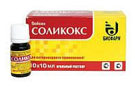 Соликокс оральный 10 мл