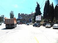 Бигборды Алушта