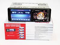 Автомагнитола магнитола Pioneer 4016 4.1+USB+ AV-in Видео вход
