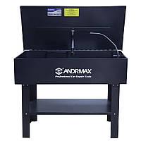 Установка для мойки деталей и инструмента ANDRMAX