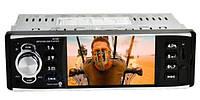 Автомагнитола магнитола Pioneer 4019 4.1+Bluetooth+ AV-in Видео вход