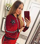"""Женский красивый бархатный спортивный костюм """"Звезда"""" (5 цветов), фото 2"""