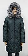 Женская Куртка-Пуховик теплая 7119-А