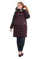 Куртка стеганная зимняя