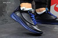 Кожаные мужские кроссовки Jordan Air Blue код 2994