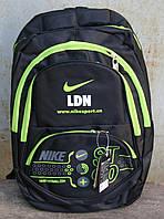 Рюкзак для активного отдыха спортивный