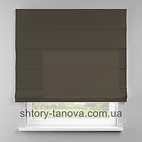 Римская штора 160x170 см из однотонной ткани, мокрый песок, 75%хб 25%пэ