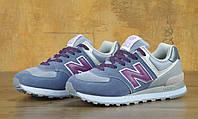 Кроссовки женские New Balance 574 Blue/Violet Реплика