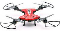 Квадрокоптер складной с Wi-Fi HD камерой TK110W