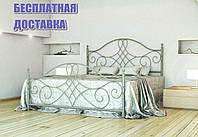 Кровать металлическая Parma / Парма двуспальная