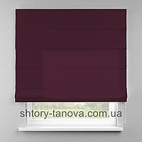 Римская штора 160x170 см из однотонной ткани, сливово-пурпурный, 75%хб 25%пэ