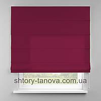 Римская штора 160x170 см из однотонной ткани, малина, 75%хб 25%пэ