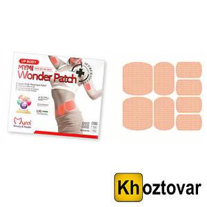 Пластири для схуднення верхньої частини тіла MYMI Wonder Patch Body Up
