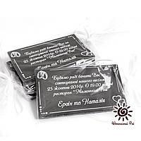Приглашения на свадьбу из шоколада. Пригласительные по Вашим ескизам, фото 1