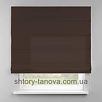 Римская штора 160x170 см из однотонной ткани, тёмно-коричневый, 75%хб 25%пэ