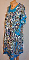 Платье домашнее Узор бирюза, фото 1