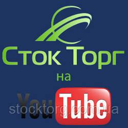 Наш канал на You Tube