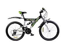 Велосипед горный 2 амортизатора  Formula COLT КОЛЬТ 24 дюйма, фото 3
