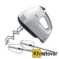 Ручной электрический миксер Scarlett HE-133 | 7 режимов