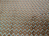 Шпигель Сота коричневая ткань для перетяжки мебели, фото 1