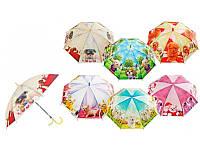 Детский зонтик (M01011)