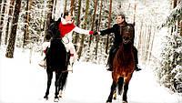 Романтическая прогулка на лошадях для пары, фото 1