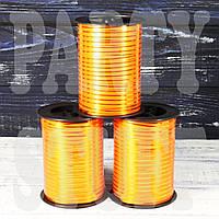 Оранжевая лента для шаров, 228м