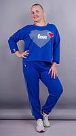 Тина. Яркий спортивный костюм для больших размеров. Электрик.