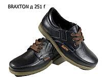 Мокасины подростковые натуральная кожа черные на шнуровке (Д 251 к)