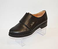 Туфли женские кожаные kento