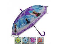 Детский зонтик (SW1038)