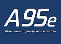 А-95е
