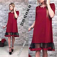 Женское  платье трапеция с сеточкой короткий рукав 4 цвета