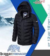 Оригинальная подростковая зимняя куртка