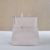 Кожаная сумка-рюкзак K-2 Nude