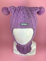 Детская зимняя шапка-шлем для девочки Косы 1805 астра