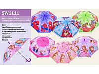 Детский зонтик (SW1111)