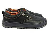 Туфли на шнурках спорт черные Konors