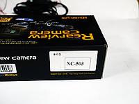 Универсальная видеокамера заднего вида с радио модулем, фото 6