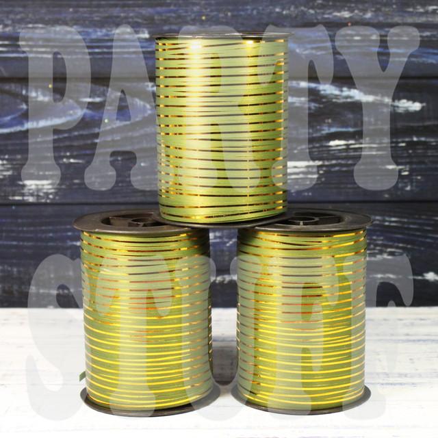 лента для шаров оливковая с золотой полоской