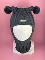 Детская зимняя шапка-шлем Косы 1805 сталь