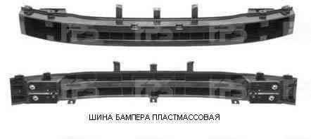 Шина переднего бампера Chevrolet Aveo T200 (04-10/05) (пластмас.) (FPS) , фото 2