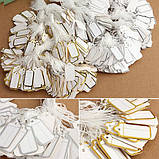 Ценники для бижутерии бирки 100 шт, фото 2