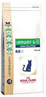 Лечебный корм для кошек мочекаменной болезни Royal Canin Urinary S/O High Dilution