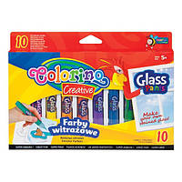 Краски для стекла Colorino 10.5 мл x 10 цветов