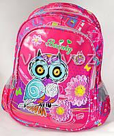 Школьный рюкзак для девочек ортопедическая спинка Сова малиновый