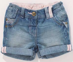 Детские джинсовые шорты, капри оптом