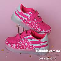 Розовые led кроссовки мигалки  на девочку р.27,28,29,30