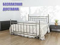 Кровать металлическая Napoli / Неаполь двуспальная