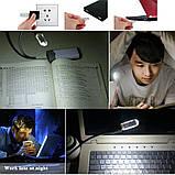 Мини светодиодный фонарик , USB лампа, брелок , LED светильник, ночник., фото 2